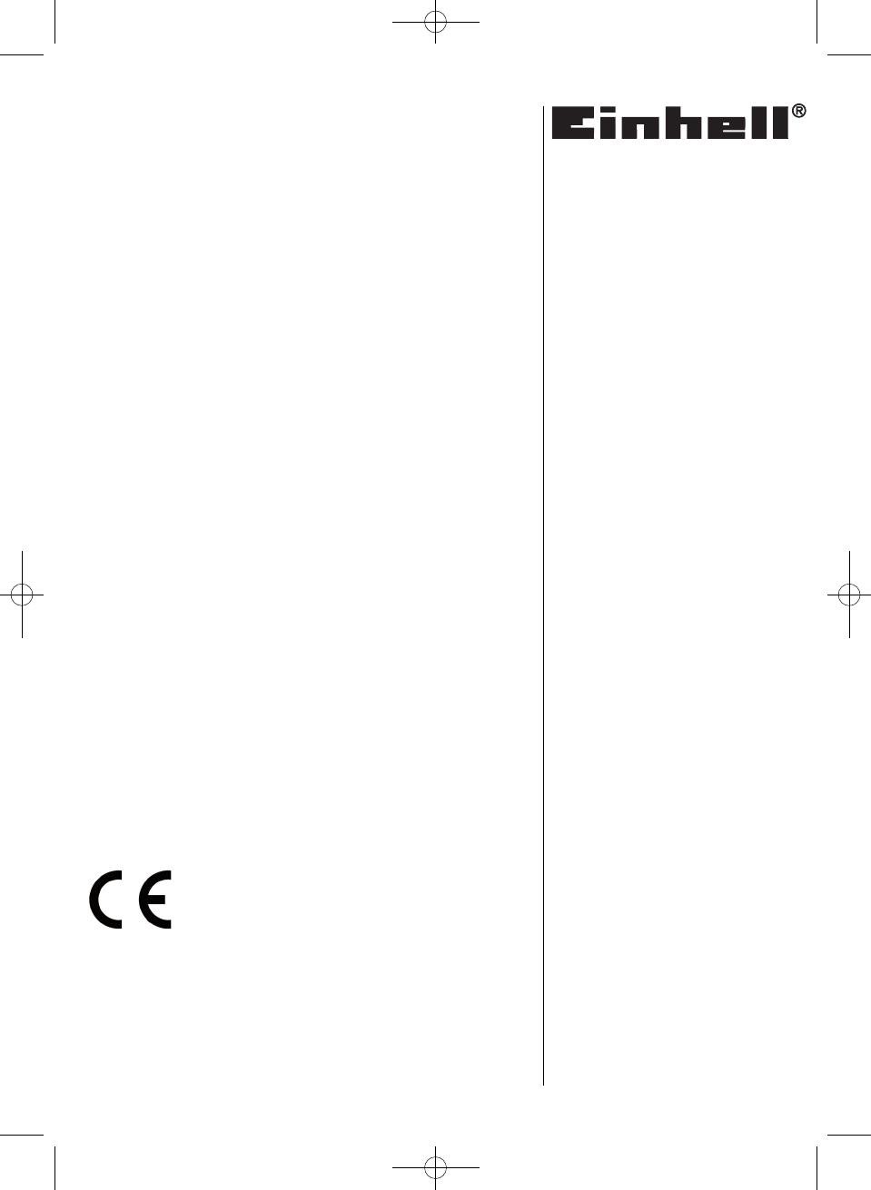 Einhell tischkreissäge tc-ts 2025/1 u
